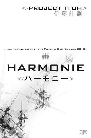 Harmonie Project Itoh