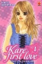 Kare First Love, tome 1 par Miyasaka