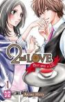 2nd Love, tome 1  par Hata