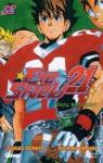 Eye Shield 21, Tome 12 : Devil Bat Ghost par Murata