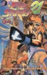 Eye Shield 21, Tome 2 : Un faux h�ros par Inagaki