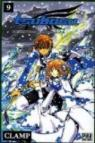 Tsubasa Reservoir Chronicle, Tome 9 par Clamp