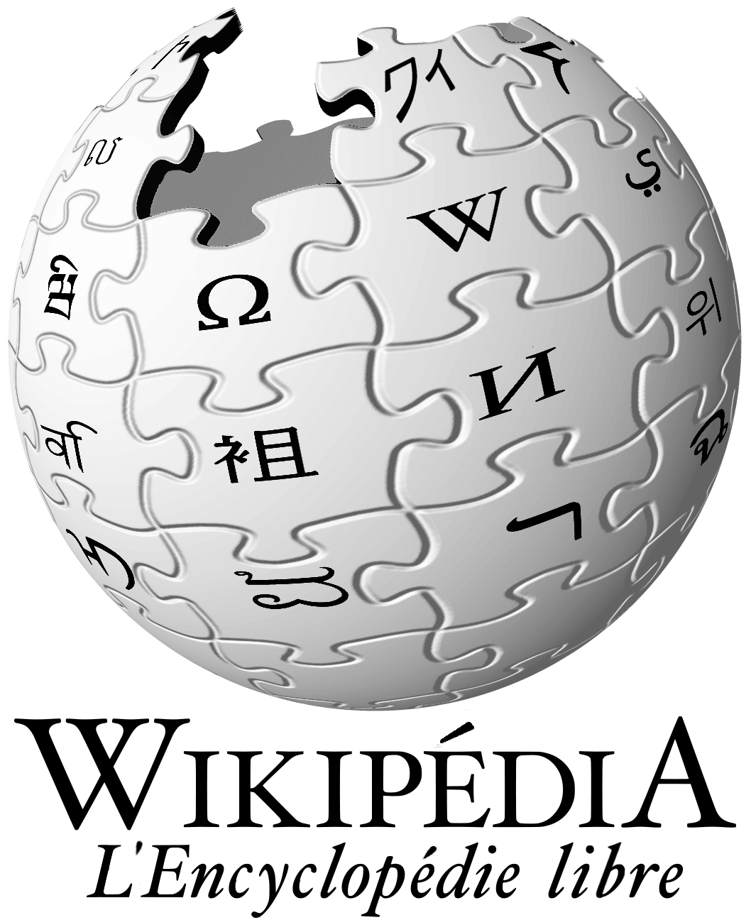 (Culture) On peut aller sur un article de Wikipedia