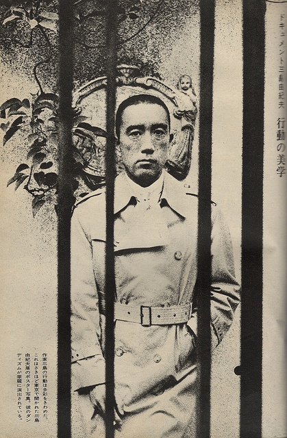 yukio mishima essay Mishima: a vision of the void by marguerite yourcenar (farrar, straus & giroux: $1395)very judiciously, as befits the first woman elected to the academie francaise, yourcenar begins her essay on.