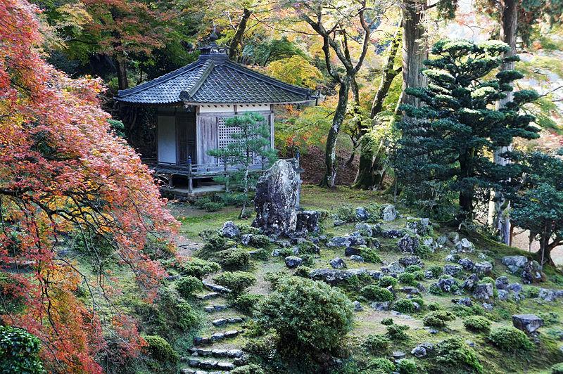 L 39 art des jardins asiatiques liste de 24 livres babelio - Jardin asiatique ...
